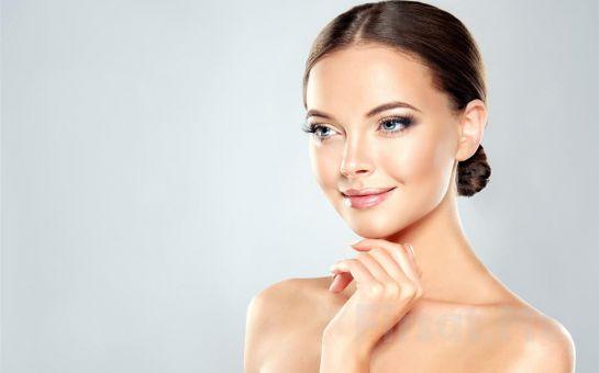 Çukurambar Ela Beauty Clinic'de Ameliyatsız Yüz Germe (HİFU) Uygulaması