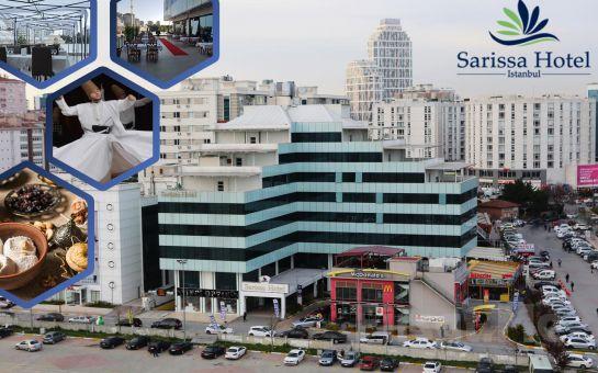 Beylikdüzü Sarissa Hotel'de Semazen ve Tasavvuf Müziği Eşliğinde Açık Büfe İftar