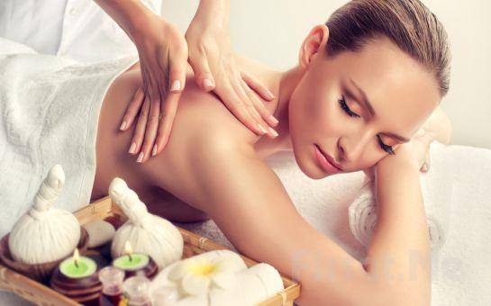 Costa Queen Resort Hotel Spa Bodrum'da Masaj, Kese - Köpük, Cilt Bakımı ve Islak Alan Kullanımı