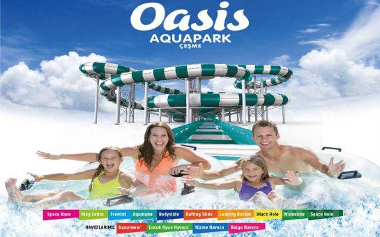 Çeşme Alaçatı Oasis Aquapark'a Giriş Bileti (1 Temmuz'da Açıldı)