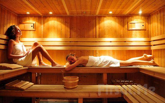 Şişli Lausos Palace Hotel & All Inn Hotel Initium Spa, Kese Köpük, Masaj Seçenekleri ve Spa Kullanımı