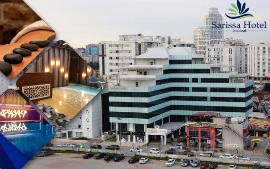 Beylikdüzü'nün Merkezi Sarissa Hotel'de 2 Kişilik Konaklama, Açık Büfe Kahvaltı