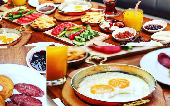Kız Kulesi Manzarası'nda Salacak Cafe 5. Cadde'de Enfes Kahvaltı Keyfi 49 TL yerine 29.90 TL