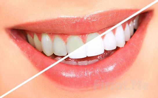 Özel Pendik Hospital Diş Kliniği'nde Diş Temizliği ve Laser ile Diş Beyazlatma