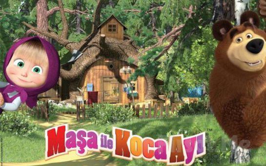 Çocukların Sevdiği 'Maşa ile Koca Ayı' Tiyatro Oyunu Bileti