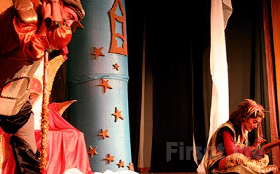 'Koş Koş Hazine Peşinde' İnteraktif Çocuk Tiyatro Bileti