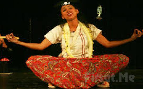 'Fareli Köyün Trompetçisi' Tiyatro Oyunu Bileti