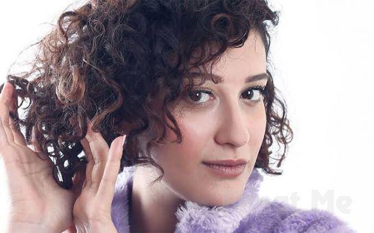 Duru Ataşehir Gig's Sahne'de 1 Kasım'da 'Melike Şahin' Konser Bileti