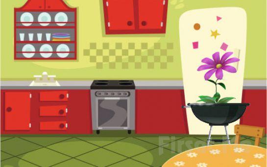 Çocuklarınız için 'Mangaldaki Çiçek' Tiyatro Oyunu Bileti