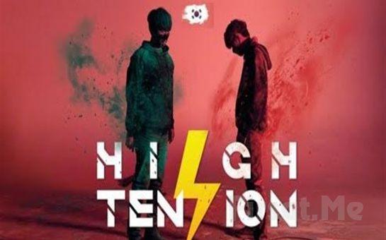 Güney Koreli KPOP Grubu ' High Tension' Türkiye Konserleri Biletleri