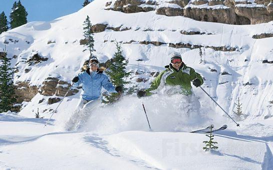 Turdayım.com ile Her Cumartesi ve Pazar Serpme Kahvaltı Paketi Dahil Günübirlik Kartepe Kayak Turu