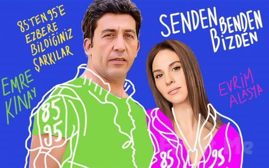 Duru Ataşehir Gig's Sahne'de 13 Aralık'ta 'Emre Kınay & Evrim Alasya' Konser Bileti