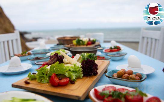 Sarıyer Milyos Restaurant'ta Kilyos'un Eşsiz Manzarası Eşliğinde Serpme Kahvaltı Keyfi