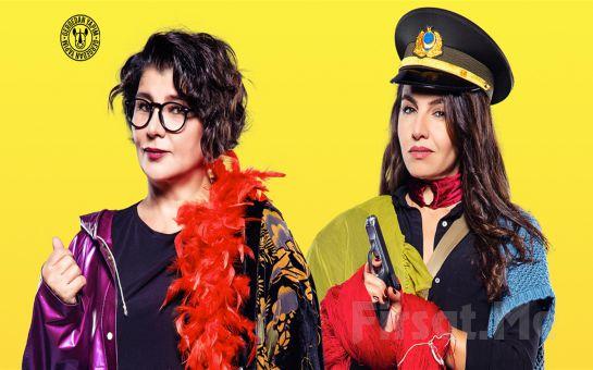 Devrim Yakut ve Bihter Dinçel'in Muhteşem Oyunculuklarıyla 'Manik Atak' Tiyatro Oyunu Bileti