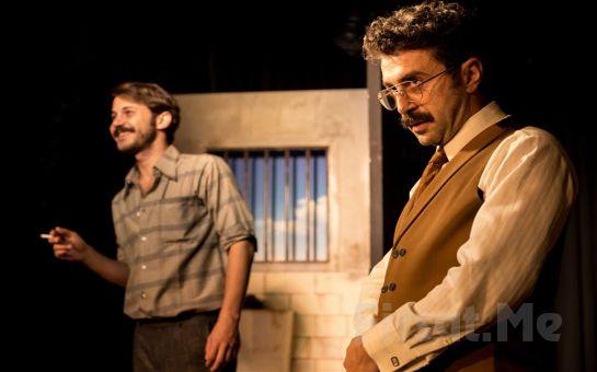 Oğuz Atay'ın Muhteşem Öyküsünün Sahneye Uyarlaması 'Ne Evet Ne Hayır' Tiyatro Oyunu Bileti