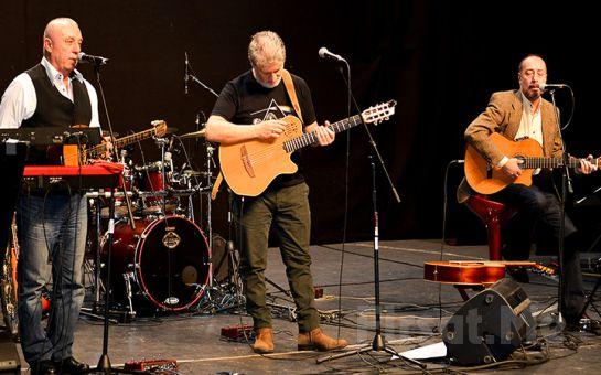 Duru Ataşehir Gig's Sahne'de 28 Aralık'ta 'Cem Karaca Yol Arkadaşları' Konser Bileti