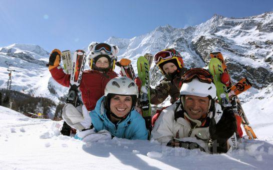 5* Ramada Plaza İzmit Otel Yarım Pansiyon Konaklamalı Kartepe, Maşukiye, Sapanca, Ormanya Kayak ve Doğa Turu (Hafta İçi Her Gün)