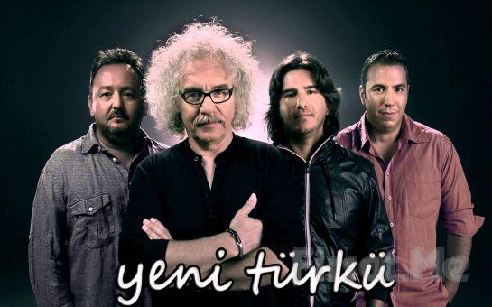 Çorlu Halk Eğitim Merkezi'nde 16 Şubat'ta 'Yeni Türkü' Konser Bileti