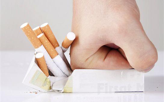 Şişli Tact Clinic'te Biorezerans Terapi Uygulaması ile Tek Seansta Sigara Bırakma