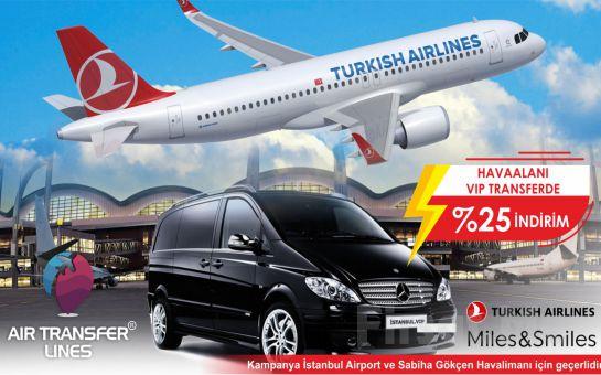 Air Transfer Lines'tan İstanbul Havalimanı ve Sabiha Gökçen Havalimanı VIP Transfer Hizmeti