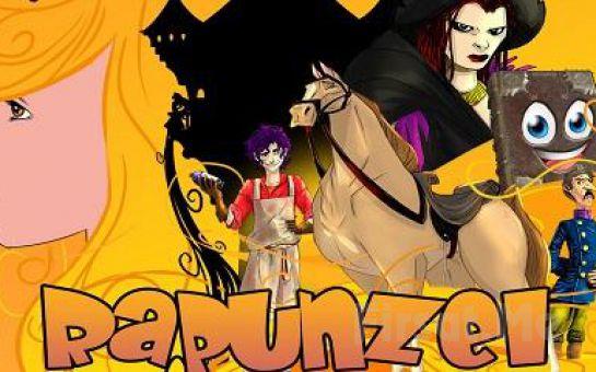 Çocuklarınız için 'Rapunzel' Tiyatro Oyun Bileti