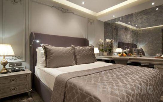 Nupelda Bosphorus Hotel Harbiye'de 2 Kişilik Kahvaltı Dahil Konaklama Keyfi