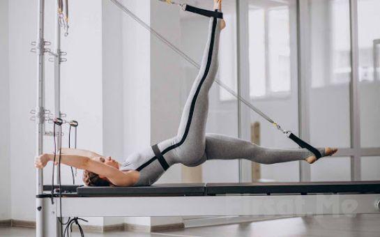 Ataşehir RM Yoga & Pilates Akademi'de Bire Bir 4 Seans Aletli Pilates Dersi