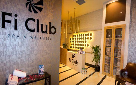 Fi Club Spa & Wellness Gaziantep'te Masaj, Kese-Köpük, Hamam ve Islak Alan Kullanımı Seçenekleri