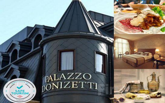 Muhteşem Mimarisi İle Beyoğlu Palazzo Donizetti Hotel'de 2 Kişi 1 Gece Kahvaltı Dahil Seçenekleriyle Konaklama Ayrıcalığı