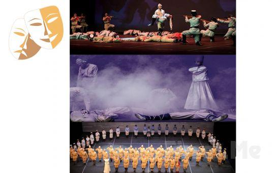 'Anadolu'dan Çanakkale'ye 1915 - Destan Yazanların Hikayesi' Online Tiyatro Oyunu Bileti
