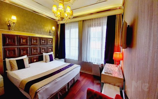 Bakırköy Taşhan Business & Airport Hotel'de 2 Kişilik Konaklama Seçenekleri