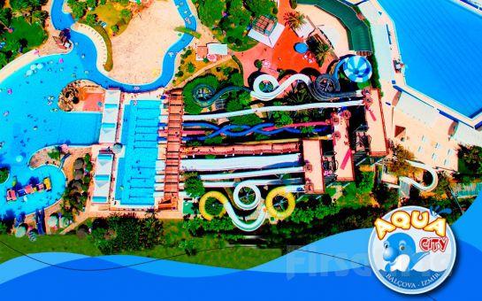 İzmir Aqua City Balçova'da Tüm Gün Aquapark ve Havuz Keyfi