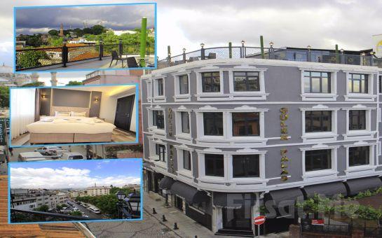 Vefa Güler Palas Hotel'de 2 Kişilik Konaklama ve Açık Büfe Kahvaltı Keyfi