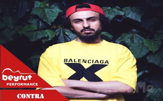 Beyrut Performance Kartal Sahne'de 3 Eylül'de 'Contra' Konser Bileti