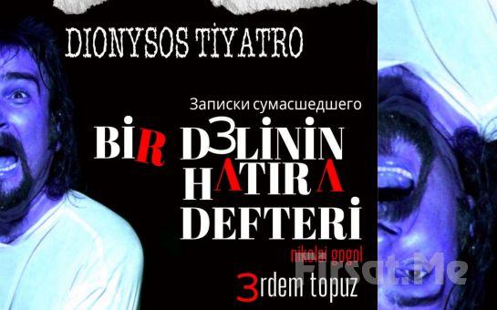 Erdem Topuz'un Başarılı Oyunculuğu İle Gogol'un Ölümsüz Eseri 'Bir Delinin Hatıra Defteri' Tiyatro Oyun Biletleri