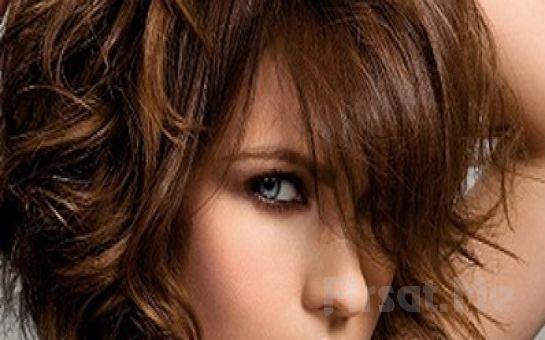 Erenköy Mirabella Güzellik Salonu'nda Saç Kesim, Fön ve Bakım Paketleri