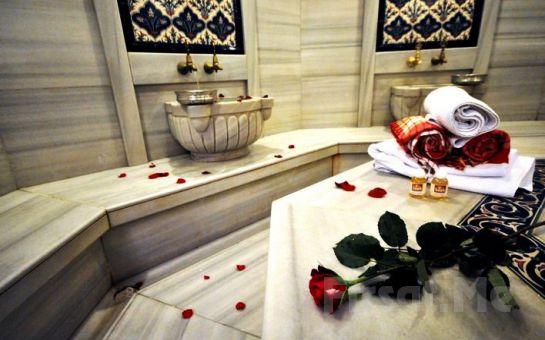 Bilek İstanbul Hotel Levent'te 2 Kişilik Konaklama Seçenekleri