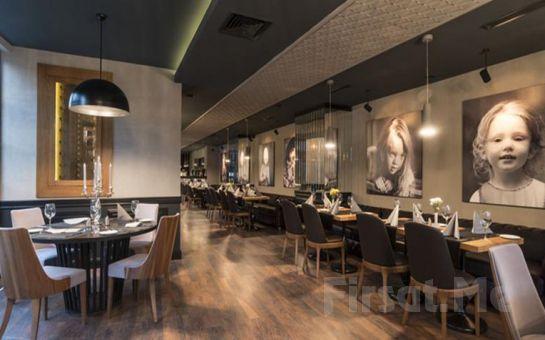Bilek Boutique Hotel Kavacık'da 2 Kişi 1 Gece Konaklama , Kahvaltı Seçenekli!