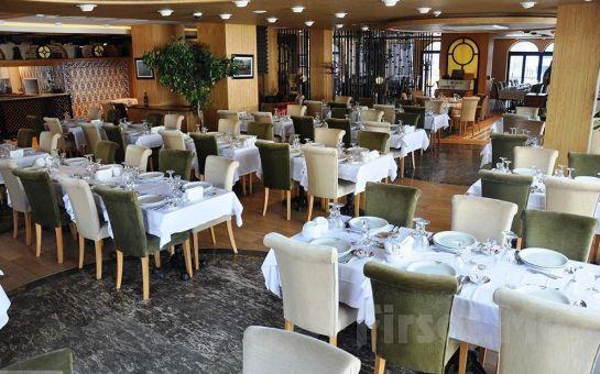 Ramazan Bingöl Ümraniye'de Steak Köfte, Kebap veya Biftek'ten Oluşan Leziz Akşam Yemeği Menüleri!