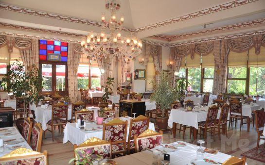 Ramazan Bingöl Bayrampaşa'da Kebap veya Urfa Tava'dan Oluşan Leziz Akşam Yemeği Menüleri!