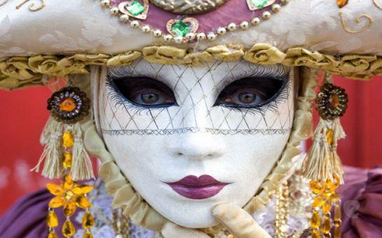 Karnaval Coşkusunu İskeçe'de Yaşayın Alibaba Tur'dan 3 Gün 1 Gece Selanik Konaklamalı Yunanistan İskeçe Karnaval Turu