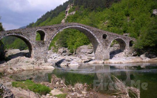 Hitit Tour'dan 3 Gece 4 Gün Konaklamalı BULGARİSTAN ROMANYA TURU!