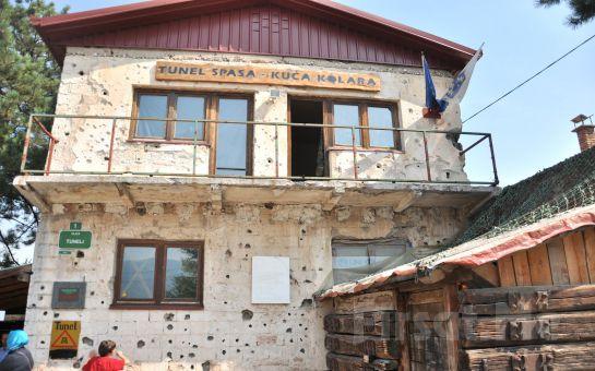 Balkan Yarımadasına Baş Döndüren Yolculuk Fırsatı Hitit Tur'dan UZUN BALKAN TURU