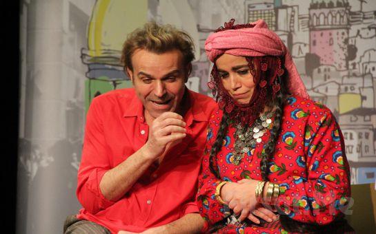 İstanbul Temaşa'dan Profilo Kültür Merkezi'nde BURASİ ORASİ MİDUR? Tiyatro Oyunu