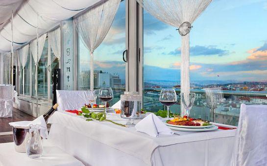 Ankara Boutique Argentum Hotel'de Konaklama Ve Kahvaltı Keyfi (Bayramda da Geçerli)