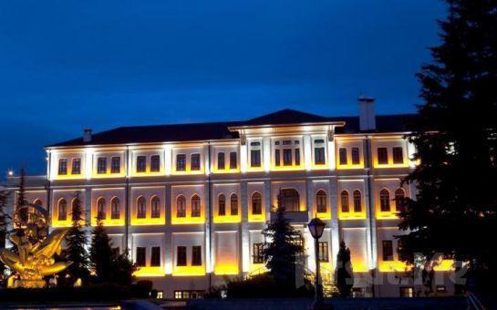Eskişehir Porsuk Thermal Boutique Hotel'de 2 Kişi 1 Gece Konaklama, Kahvaltı ve Thermal Türk Hamamı Keyfi