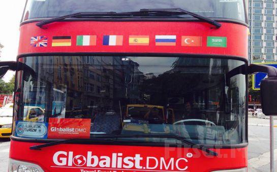 Globalist City Sightseeing'in Üstü Açık Çift Katlı Otobüsleriyle Her Cumartesi ve Pazar 90 Dakikalık İstanbul Şehir Turu