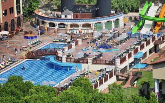 Alanya Club Konaklı Hotel'de Gidiş Dönüş Uçak Biletli 3 Gece 4 Gün Herşey Dahil Konaklama