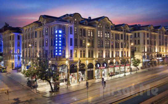Wyndham İstanbul Old City Fatih'de 2 Kişi 1 Gece Konaklama Keyfi