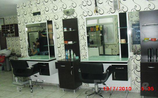 Karşıyaka Form Güzellik Salonu'nda 100 Adet %100 Doğal Kaynak Saç Uygulaması!